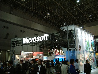 マイクロソフトのブース