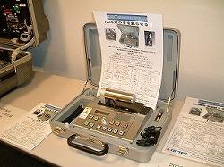 ついにエジソンを超えた!2005年型ロウ管蓄音機