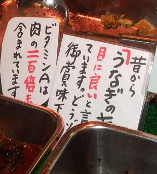 060801_nishiki_02.jpg