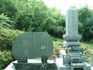 松井須磨子の墓