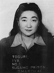 Tokyo Rose at Sugamo Prison