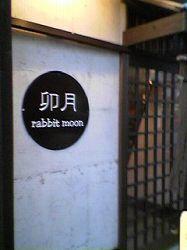 Rabit Moon