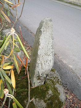 鎌原村の道しるべ