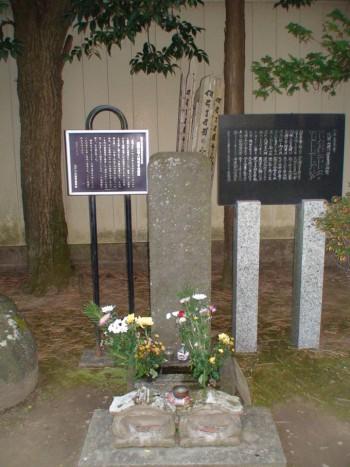 天明三年浅間山噴火横死者供養碑