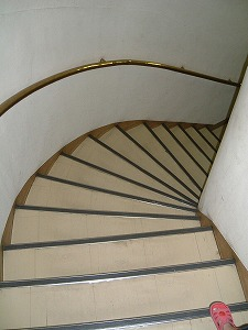 日比谷パークビル地下2階への階段