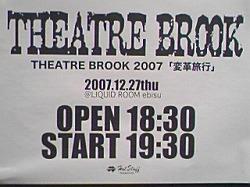 Thetre Brook 変革旅行 ファイナル at Liquid Room ebisu