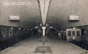交通界の寵児、地下鉄、高速度電車