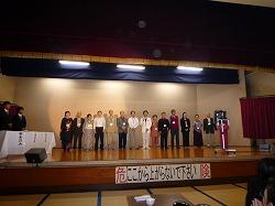 大船ラドン温泉カラオケグランドチャンピオン大会