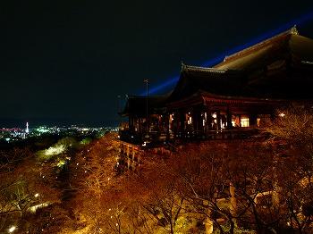 清水寺夜間拝観