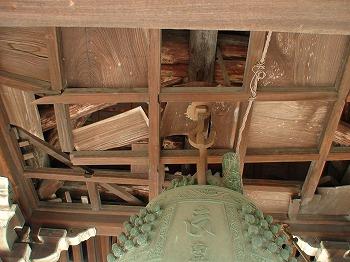 比治山多門院鐘楼の天井