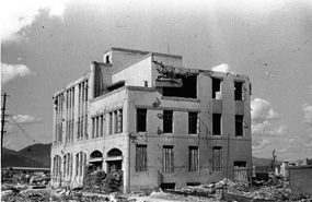 被爆時の燃料会館