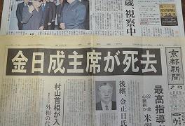 Thumbnail of post image 059