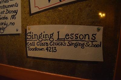 歌のレッスン