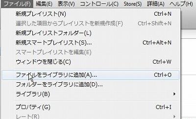 130225_menu