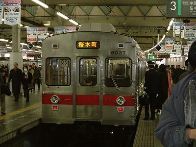 2004年の渋谷駅