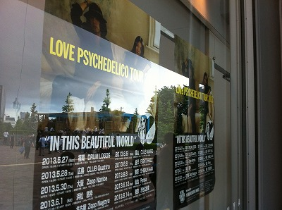 Love Psychederico at 渋谷公会堂