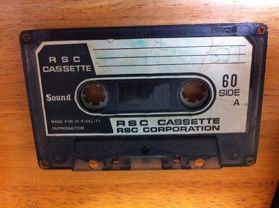 REC Corporation