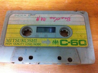 三越 カセットテープ