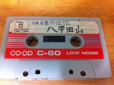 生協カセットテープ