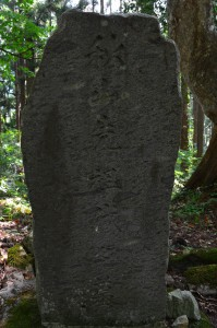 秋山先祖代々の墓