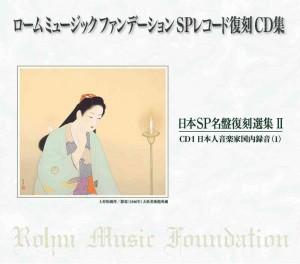 東伏見邦英「ハイドン ピアノ協奏曲ニ短調」