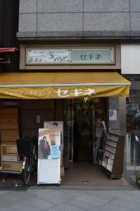 錦糸町セキネ楽器店