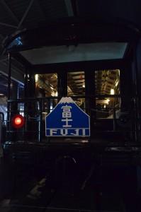 マイテ39形式客車