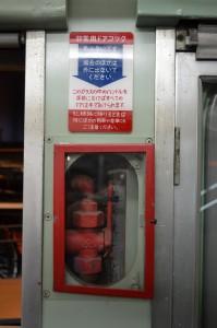 国鉄101系電車の非常用ドアコック