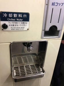 0系新幹線の冷却飲料水