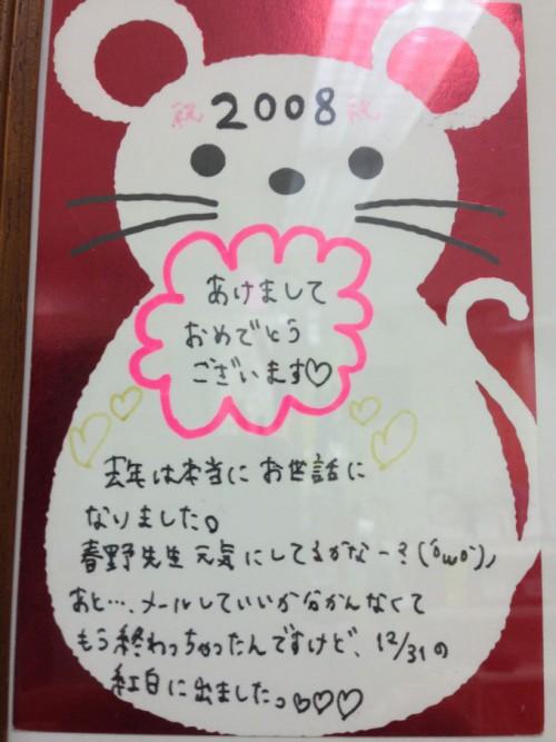 150722_asuka