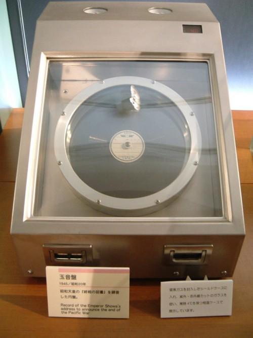 NHK放送博物館にある玉音盤