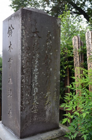 鈴木貫太郎墓