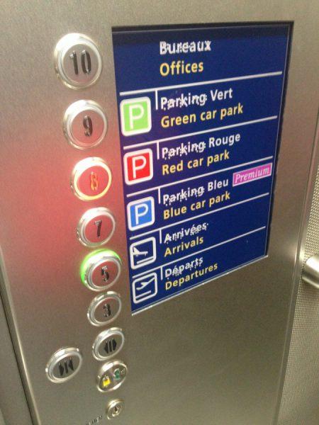 シャルル・ドゴール空港のエレベーター