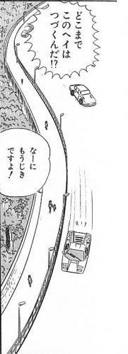 160903_kochi01