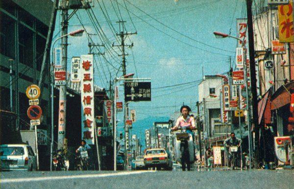 1976年ごろの秩父市街地
