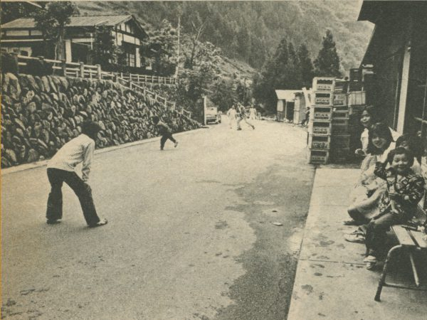 中津川の集落 1976年頃