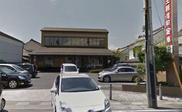 埼玉県信用金庫秩父支店
