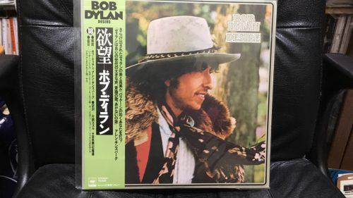 Bob Dylan 欲望 Desire