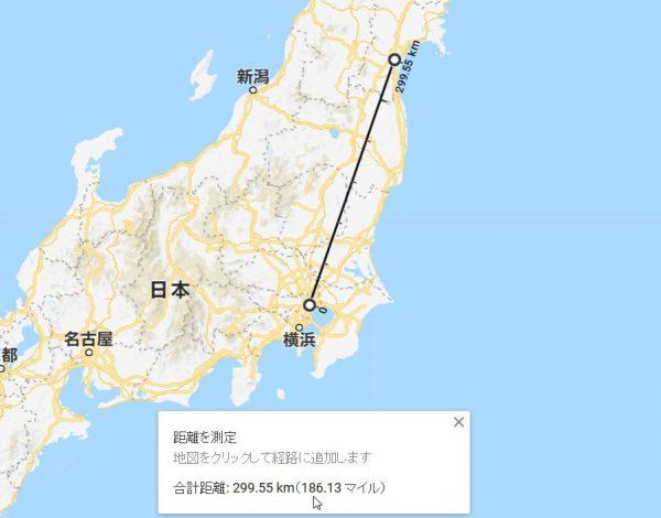 東京と仙台