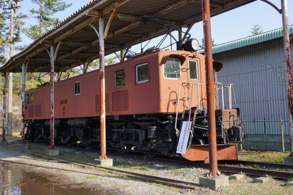 電気機関車 EF16-28