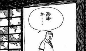 手塚治虫「カノン」